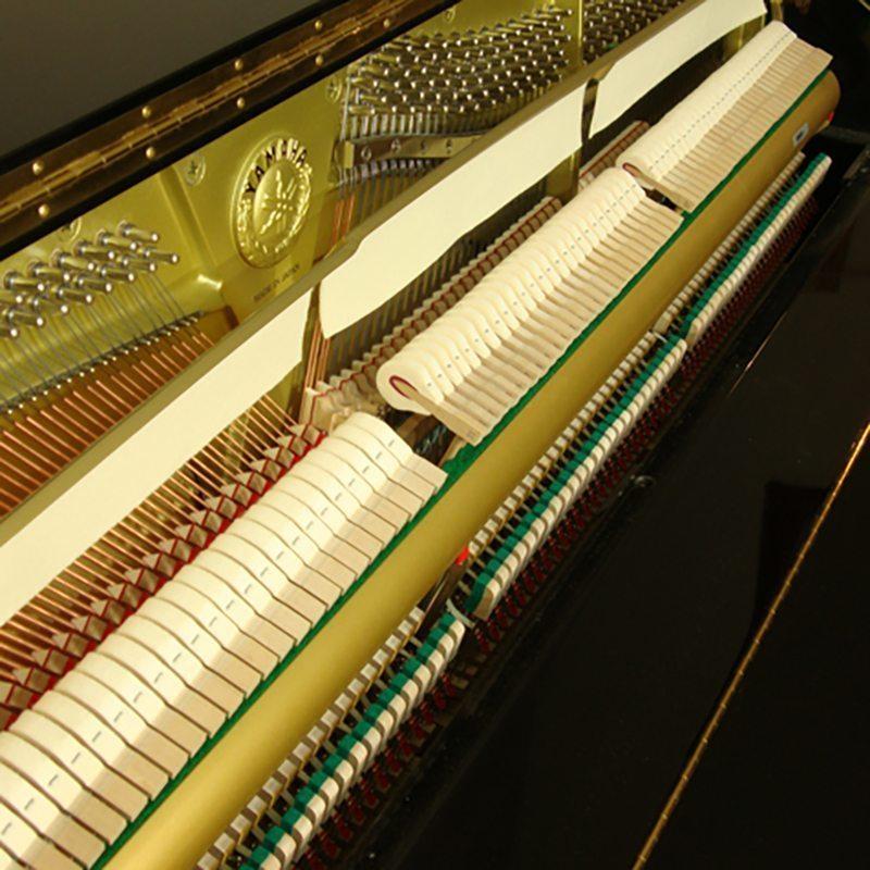 Yamaha U1 Upright Piano Action Hammers